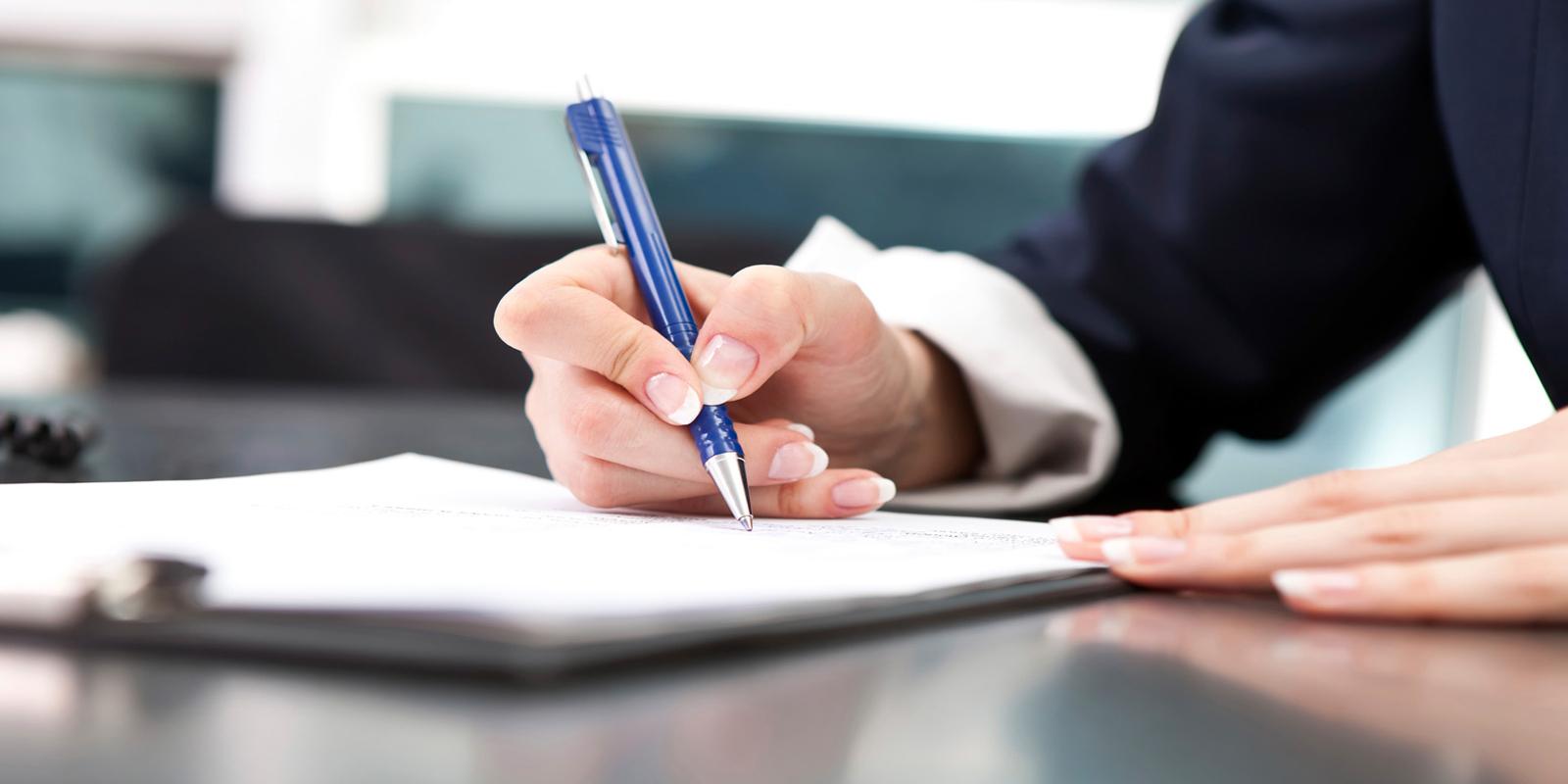 ثبت شرکت ، ثبت برند ، ثبت شرکت براتی اتباع خارجه ، کارت بازرگانی و کد اقتصادی (5)