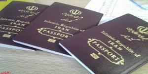 وکیل اتباع خارجه در ایران ، وکیل اتباع خارجه دراخذ اقامت ایران ، وکیل اتباع خارجه در امور کیفری و جزایی ، وکیل اتباع خارجه در اخذ پاسپورت ، وکیل اتباع خارجه در اخذ شناسنامه ، وکیل اتباع خارجه در ازدواج ، وکیل اتباع خارجه در طلاق ، وکیل اتباع خارجه در ثبت شرکت ، وکیل اتباع خارجه در ویزا